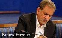 دستور بازنگری در شیوهنامه تنظیم فولاد با تاکید بر پرهیز از علامت منفی به بورس
