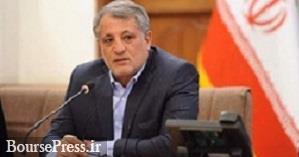 درخواست تعطیلی دو هفته ای تهران و کلانشهرها و گلایه از مسئولان