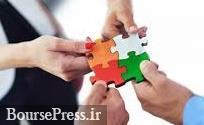 ادغام شرکت مشاوره سرمایه گذاری و یک کارگزاری بورس / رو نمایی از دو بازو