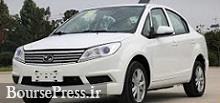 نخستین خودروی سدان برقی در ایران رونمایی شد + امکانات