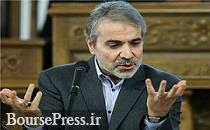 توضیحات نوبخت درباره تبعات خروج آمریکا از برجام و  سفر روحانی به نیویورک و...