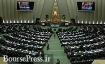 شرکت ها و نهادها از کمک به فعالیتهای انتخاباتی ممنوع شدند