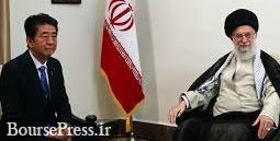گزارش وزارت خارجه از مواضع رهبران ایران و ژاپن/ عدم پاسخ به چند سئوال