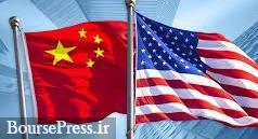 نتیجه مذاکره چین و آمریکا با وعده خرید بیشتر و حمایت از مالکیت معنوی