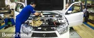 خودروسازان دوساله ۳۰ هزار میلیارد تومان زیان کردند / انتظار مثبت از انتشار اوراق
