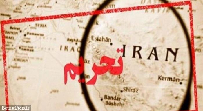 ادعای چین درباره اثر تحریم های آمریکا علیه ایران بر ثبات خاورمیانه
