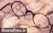 اثر اعلام رویدادهای مهم ۶ شرکت بر توقف نماد و نوسان قیمت