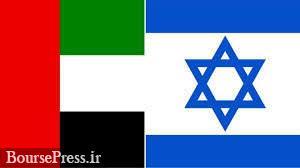 جزئیاتی جدید از تلاش اسرائیل و امارات علیه ایران و برجام