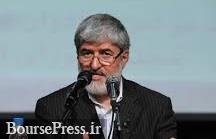 مطهری: سایت حزبالله مشهد و پیروان احمدینژاد فراخوان داده بودند