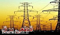 جدول جدید برای قطعی برق امروز تهران