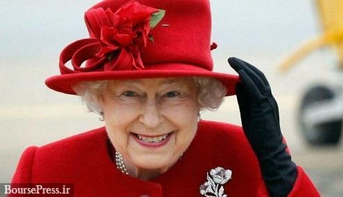 آزمایش کرونای ملکه انگلیس هم مثبت شد