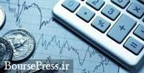 آخرین سود هر سهم یک بانک و ۳۱ شرکت با افزایش ۱۱۰۹تا کاهش ۶۳ درصدی