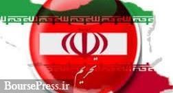 رئیس دفتر و معاون بیت رهبری،روسای قوه قضائیه و ستادکل و ۵ نفر دیگر تحریم شدند