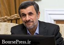 علت عدم حضور سران قوا در مجمع تشخیص مصلحت