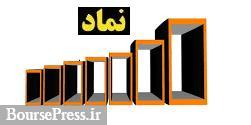 نماد پتروشیمی فرابورسی به بورس منتقل شد
