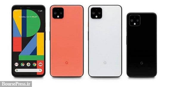 گوگل از گوشی های هوشمند پیکسل ۴ رونمایی کرد/ قابلیت ها