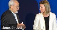 بیانیه 1+ 4 و ایران درباره برجام و ادامه حمایتها و مقابله با تحریمها