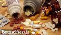 کشف محموله داروی قاچاق ۱۰۰ میلیونی هنگام خروج از ایران