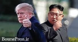 آخرین خبر از برنامه ترامپ برای گفت وگو با رهبر کره شمالی