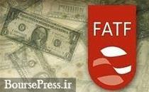 مخالفت نماینده مجلس با تصویب FATF / علت
