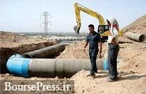 بزرگترین قرارداد زمینی نروژ در ایران