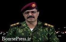 خط و نشان ارتش یمن: وارد جنگ با آمریکا شدهایم