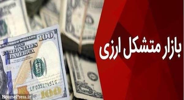 سقف خرید و فروش نقدی ارز در بازار متشکل ارزی تغییر کرد