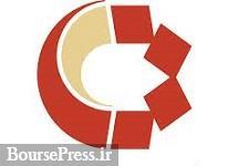 20 شرکت پرجمعیت بورسی و فرابورسی معرفی شدند
