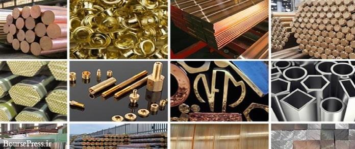 آمار وزارت صنعت از افزایش تولید محصولات دو صنعت بورسی در ۴ ماه اول سال
