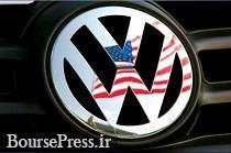 بورس آمریکا از خودروساز آلمانی شکایت کرد + علت