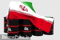 پیش بینی آمریکا درباره کاهش ۵۰ درصدی فروش نفت ایران