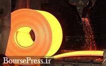 شرکت های فولادی ایران دهمین تولیدکننده بزرگ جهان شدند