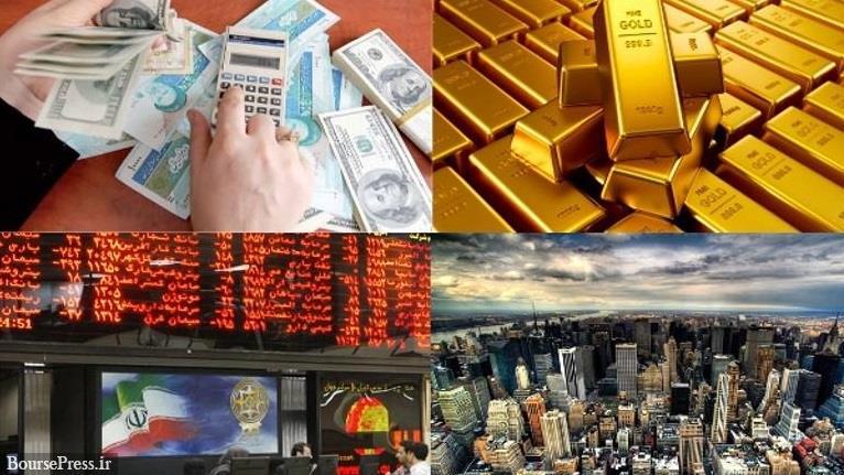 بورس گزینه اول سرمایه گذاری نیمه دوم سال در میان 5 بازار اصلی شد