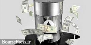کرونا نفت را تا سال تا ۵ سال آینده به ۱۵۰ دلار می رساند