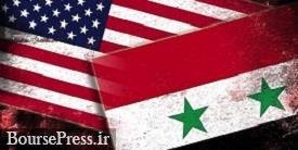 دومین حمله هوایی آمریکا به سوریه با دستور بایدن لغو شد