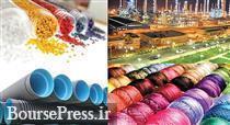 قیمت جدید پایه محصولات پتروشیمی با افزایش به دلار ۱۴۹۳۶۹ ریالی