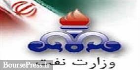مجلس مجوز خرید یا تهاتر گاز مایع با بنزین و گازوییل را به به وزارت نفت داد