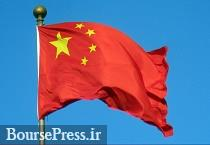 بدهی چین به ۳۰۰ برابر تولید ناخالص داخلی رسید