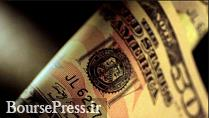 قیمت دلار آزاد ۴۵۰ تومان کمتر از نیما شد/ در آستانه تک نرخی شدن