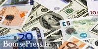 نرخ رسمی ۲۳ ارز کاهش یافت / افزایش قیمت ۱۳ واحد پولی