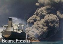نفتکش حادثه دیده سانچی وارد آبهای ژاپن شد
