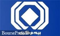 آییننامه سرمایهگذاری شرکتهای بیمه اصلاح شد