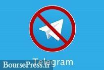 فیلترینگ تلگرام تصویب شد / واکنش نماینده مجلس