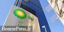 یک میلیارد بشکه نفت در خلیج مکزیک کشف شد