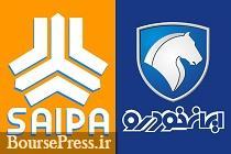 سهم 92 درصدی ایران خودرو و سایپا در تولید 5 ماهه
