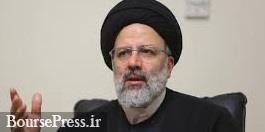 اینستاگرام رئیس قوه قضائیه ایران هم مسدود شد
