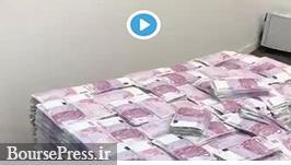 تکذیب کشف ویلای مملو از دلار و یورو در لواسان توسط یک خبرگزاری