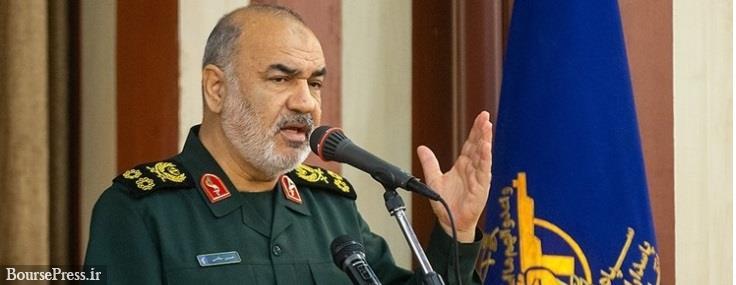 واکنش فرمانده سپاه ایران به تهدید آمریکا : پشیمان خواهند شد