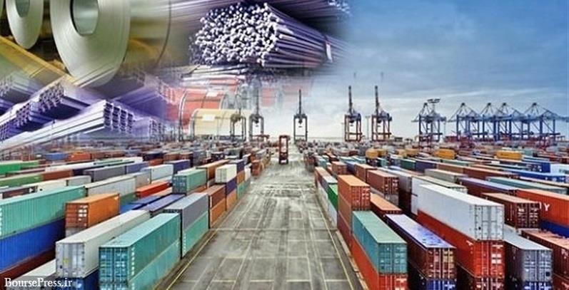 پیش بینی اثر سیل بر فولاد سازان، افزایش قیمت  و صادرات/ بورس کالا مرجع