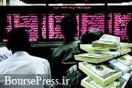۳ شرکت بورسی و فرابورسی مجوز افزایش سرمایه گرفتند